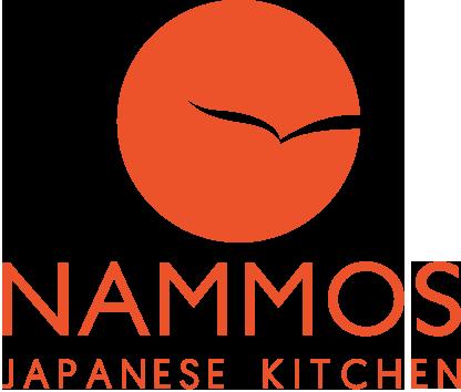 נאמוס - Nammos